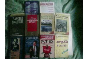 Книги для досягнення фінансової незалежності