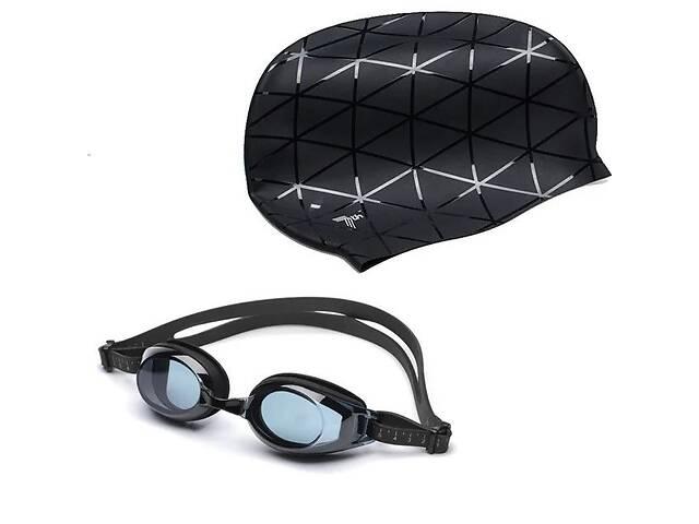 продам Комплект для плавания Xiaomi TS Turok Steinhardt Adult Swimming Black бу в Запоріжжі