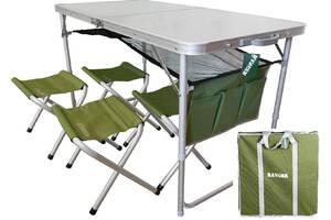 Комплект мебели складной Ranger TA 21407+FS21124 (RA 1102)