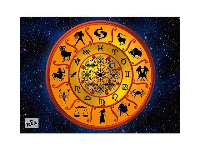 продам Консультации астролога, расклады на Таро, составление Натальной карты, индивидуального прогноза, совместимость партнёров бу в Виннице