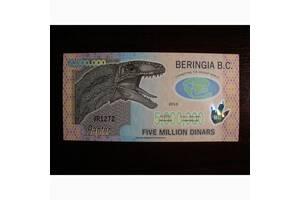 Красивая банкнота Динозавры