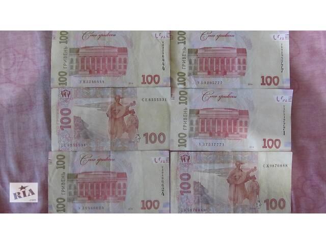 бу Купюра 100 гривен Украины на Подарок! Сумы! в Сумах