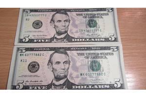Купюра коллекционная 5 долларов США для привлечения денег на Подарок