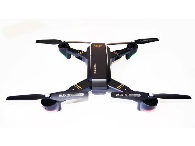 продам Квадрокоптер Phantom D5HW c WiFi камерою. складаний корпус бу в Одесі