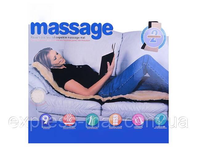 Массажный матрас Massage- объявление о продаже  в Харькове