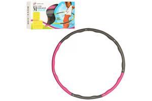 Массажный обруч для похудения 96 см BOYU-1108 (MS 2528) Розово-серый