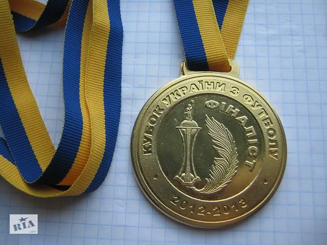 купить бу Медаль Футбол Финалист Кубка Украины (2012-2013) Черноморец Одесса в Житомире