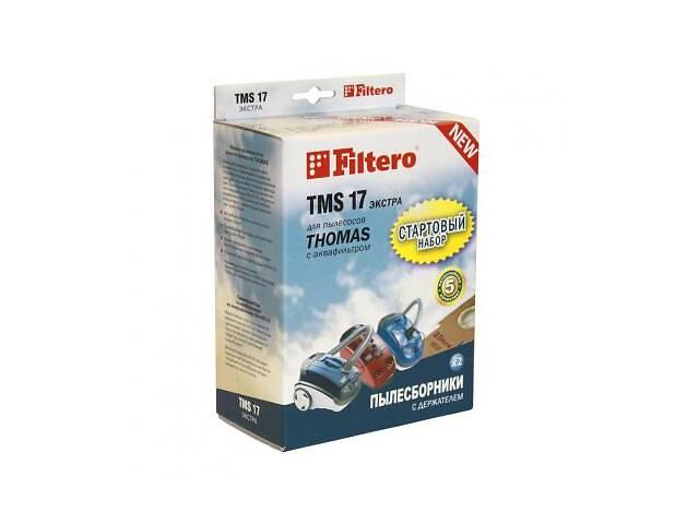 продам Мешок для пылесоса Filtero TMS 17 бу в Харькове