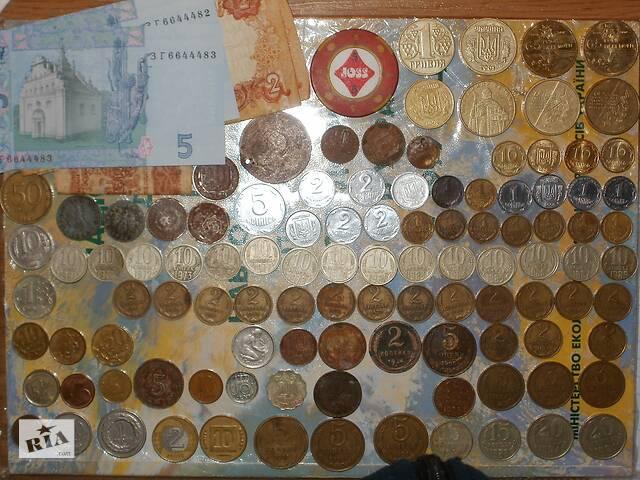 бу Монети-гроші для колекціонування СРСР і інші в Києві
