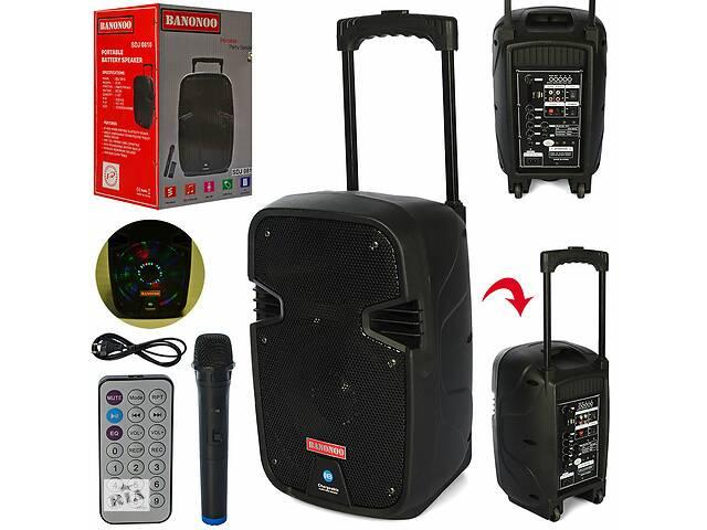 купить бу Музыкальная колонка-чемодан на колесах с ручкой, на дистанционном управлении с микрофоном, подсветкой SDJ 0810 в Одессе