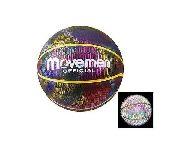 Мяч баскетбольный World Sport Movemen 7 light голографическое покрытие SKL11-282497