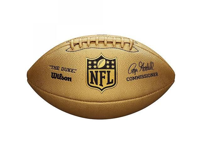 бу Мяч для американского футбола Wilson Duke Metallic Edition Gold SS19 (9057) в Киеве