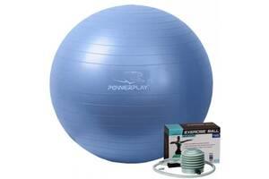 Мяч для фитнеса PowerPlay 4001 65см Blue + насос (PP_4001_65_Blue)