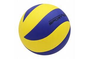 Мяч волейбольный SportVida Size 5 SKL41-291280