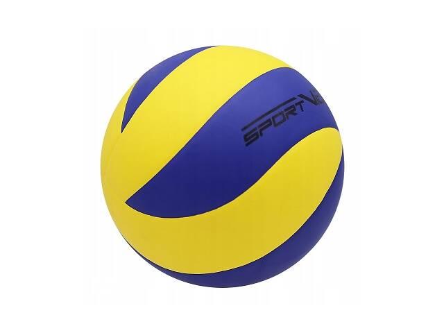 продам Мяч волейбольный SportVida Size 5 SKL41-291280 бу в Харькове