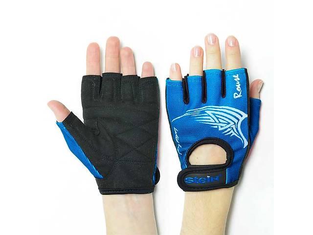 продам Перчатки тренировочные Stein Rouse GLL-2317 blue бу в Днепре (Днепропетровск)