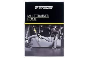Петли для функционального тренинга - FOREVER