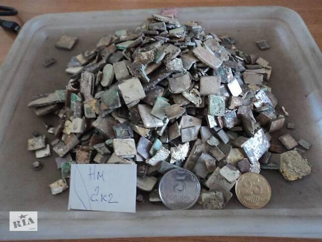 бу Покупка металлолома, радиодеталей, запчастей, монет по всей Украине  в Киеве