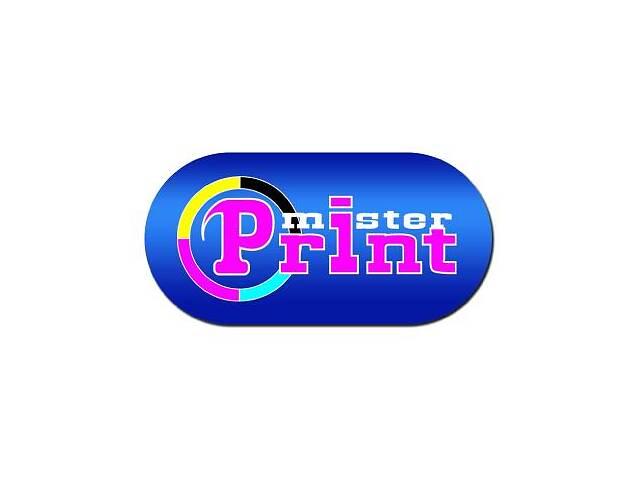бу Полиграфическая печать: каталог, наклейки, флаера, лотереи, буклеты, пропуска в Киеве