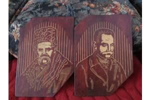 Портреты Т.Г. Шевченко и И.Я. Франко (резьба по дереву)