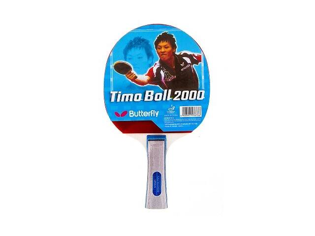 купить бу Ракетка для настольного тенниса Batterfly TimoBall 2000 SKL11-281558 в Харькове