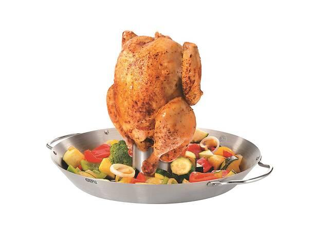 бу Ростер для курицы GEFU BBQ 36 см (89156) в Киеве