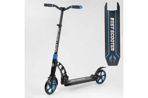 Самокат двухколесный Best Scooter с PU колесами и 2 амортизаторами Black/Blue (100073)
