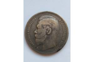 Серебрянный рубль Николая2 1898г