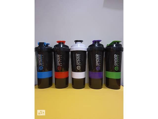 бу Шейкер фіолетовий Для Протеїну І Гейнера 500мл + Ємності Для Перекусу в Кропивницькому (Кіровоград)
