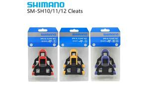 Шипы Shimano SPD-SL SM-SH10/11/12