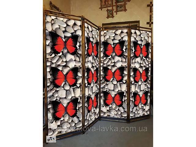 """Ширма"""" Красная бабочка на камушках """" 170х200см- объявление о продаже   в Украине"""