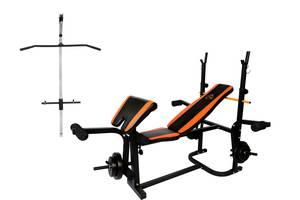 Скамья тренировочная  WCG 0070 +  Тяга  , Приставка стотта + Набор 60 кг