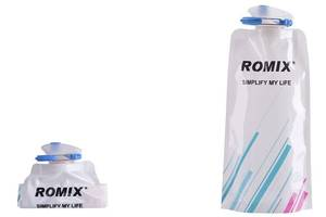Складная бутылка ROMIX RH45W, 0,7 л