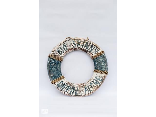 продам Спасательный круг BST диаметр 50 см декоративный 530363 бу в Киеве