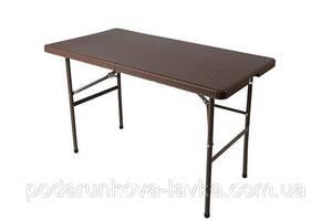Стол складной, 1,22 м., Time Eco ТЕ-1833, коричневый
