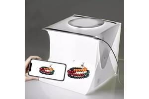 Световой Лайткуб Photobox UKC С LED подсветкой 30 * 30 * 30