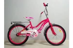 Велосипед Flower 6-10 лет