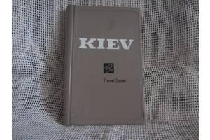 Винтаж. Kiev travel guide (Путеводитель по Киеву) 1960-е годы на англ.