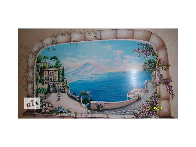 Художественная роспись стен.- объявление о продаже  в Киеве