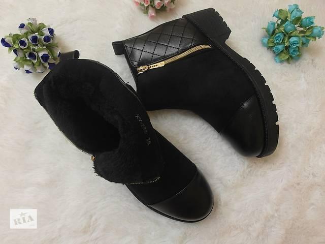 Классные ботиночки! Евро-зима! - объявление о продаже  в Харькове