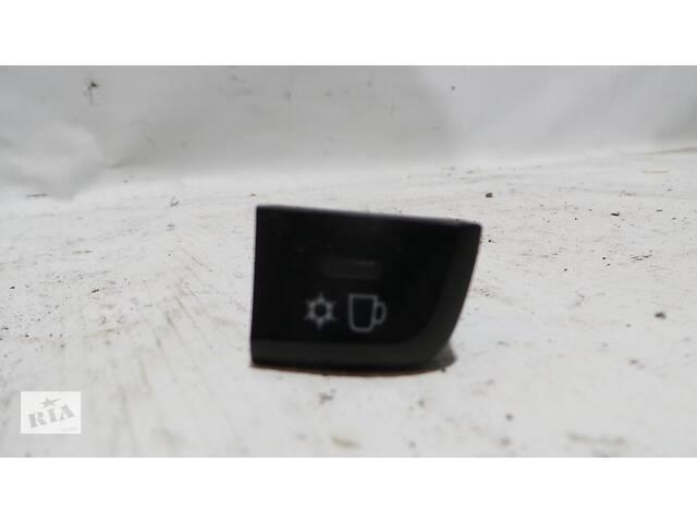 Кнопка охлаждения подстаканика для Audi Q5 2008-2012 б/у- объявление о продаже  в Днепре (Днепропетровск)