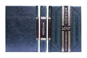 Книга подарункова BST 860316 204х283х45 мм Вчені, що змінили світ (Smeraldo Scuro)