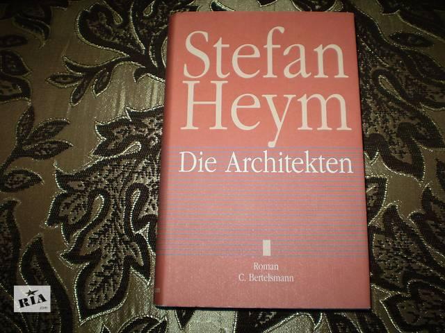 продам Книги на немецком языке бу в Киеве