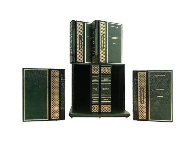 купить бу Книги подарочные BST 860036 Спецназ ГРУ (в 6-ти томах) в Дубно