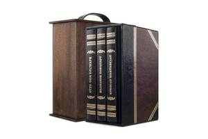 Книги подарочные BST 860202 205х280х55 мм Великие правители (Plongerossa) (в 3-х томах)