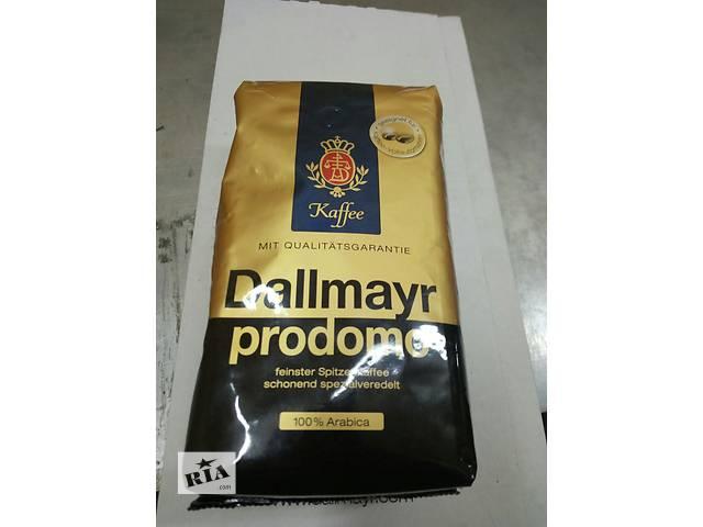 Кофе Dallmayr Prodomo. Зерно. 500г.- объявление о продаже   в Украине