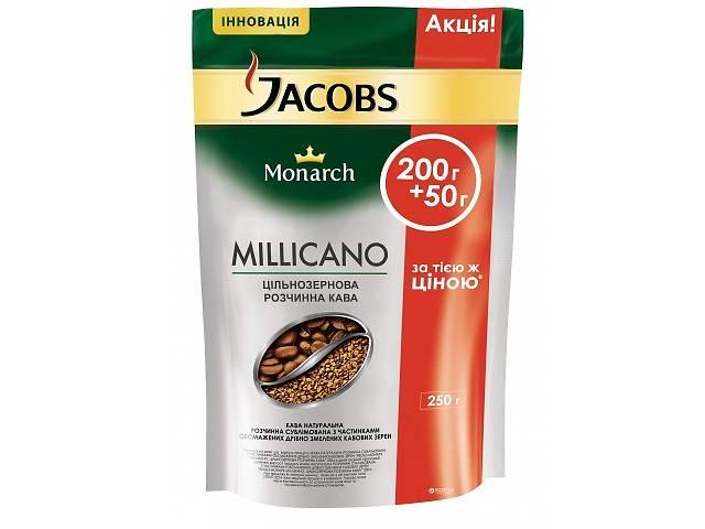 купить бу Кофе растворимый Jacobs monarch millicano 250 гр в Запорожье