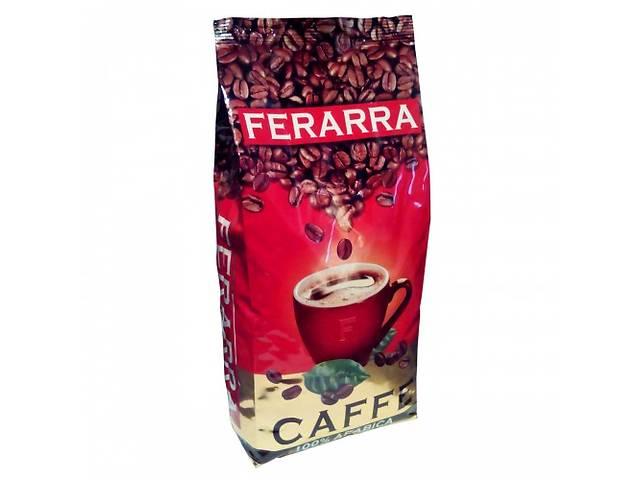 продам Кофе в зернах Ferarra 100% арабика 1кг бу в Запорожье
