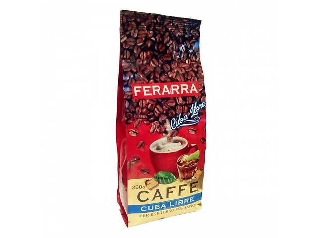 Кофе в зернах Ferarra Cuba Libre Кубинский ром 200гр- объявление о продаже  в Запорожье