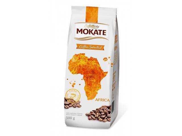 Кофе в зёрнах Mokate Caffetteria Africa 500 г- объявление о продаже  в Киеве